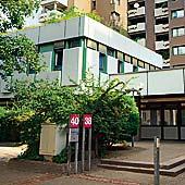 Foto: Dialysezentrum Esslingen