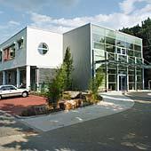 Foto: Dialysezentrum Gelsenkirchen
